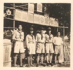 Summer Camp for Taipei City Scouts. This photo was taken on 15 July 1953.