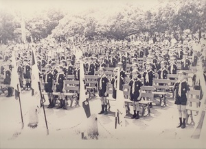 The 3rd Cub Scout Gathering in Taipei City.  This photo was taken on 5 July 1967.
