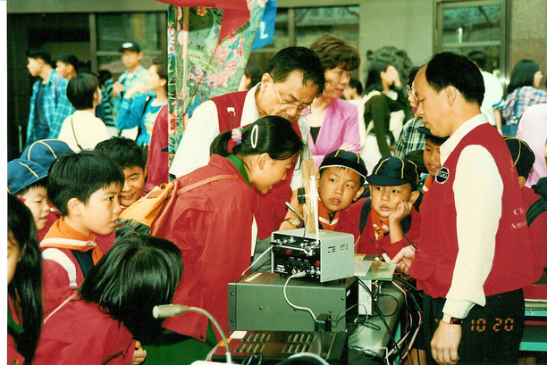 The 39th Jamboree on the Air (JOTA).  This photo was taken on 20 October 1996.
