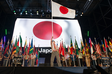 23ème Jamboree Scout Mondial du 28/07 au 08/08 2015 à Yamaguchi, Japon. Photo © Jean-Pierre Pouteau Opening ceremony of the 23rd World Scout Jamboree, Japan 2015